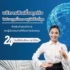 พรรคกสิกรไทย